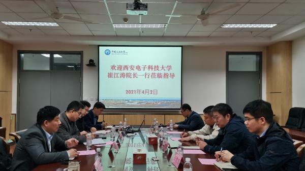 计科院执行院长崔江涛教授一行赴中国石油大学(华东)调研交流