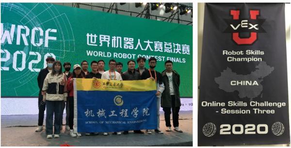 西安交大机器人队获VEX机器人亚洲公开赛季军