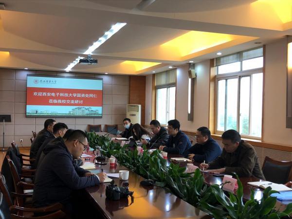 西电国有资产管理处赴西安交通大学、陕西师范大学调研
