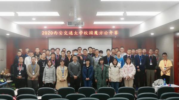2020年西安交大社团年度十大人物――陈奕佳