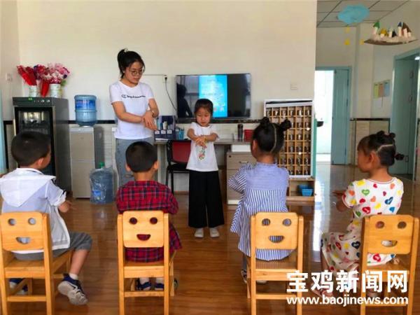 名单公布!宝鸡两所幼儿园入选陕西省学前教育家园共育示范基地